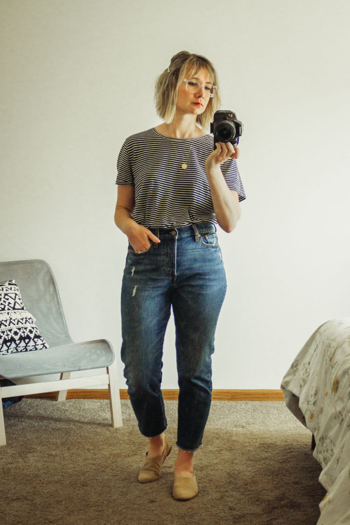 What I Actually Wore: Outfits for the Week of 5/7/18